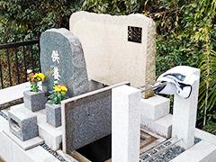 小川霊園 供養塚の写真